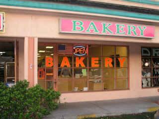 Bavarian Bakery