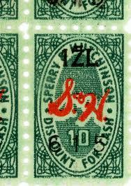 Vintage S & H Green Stamps