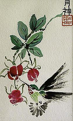 Sumi-e Hummingbird by Diana Chase